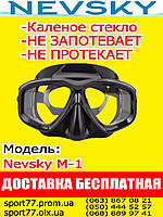 Маска Nevsky для плавания подводной охоты дайвинга снорклинга, фото 1