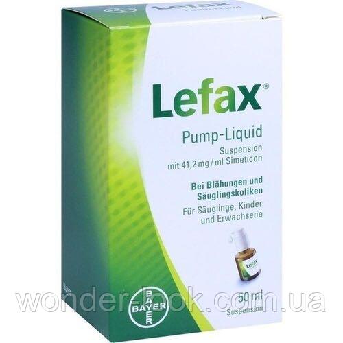 Lefax pump-liquid препарат від дитячих кольок і дорослих