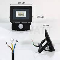 Світлодіодний прожектор BIOM 10W з датчиком руху