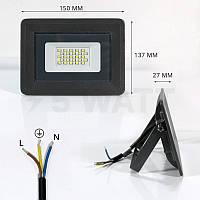 Світлодіодний прожектор BIOM 20W