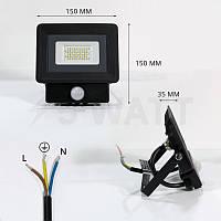 Світлодіодний прожектор BIOM 20W з датчиком руху