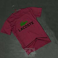 Мужская футболка Lacoste, мужская футболка Лакоста, спортивная, брендовая, хлопок, красная, копия