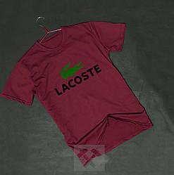 Мужская футболка Lacoste красного цвета (люкс копия)