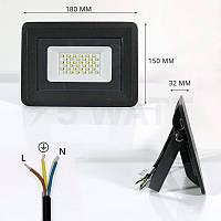 Світлодіодний прожектор BIOM 30W