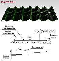 "Металлочерепица Мегасити ""Рауни мини"" металл  толщиной* 0,45 мм Корея,6020 матовая Зелёная."