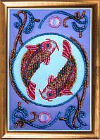 Набор для вышивки бисером Рыбы БФ 2912
