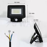 Світлодіодний прожектор BIOM 30W з датчиком руху