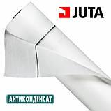 Гидроизоляция подкровельная   Антиконденсат   Juta  , фото 3