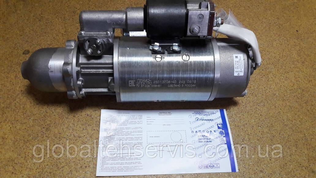 Стартер МАЗ СТ25.01 2506.3708000-40