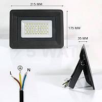 Світлодіодний прожектор BIOM 50W