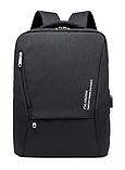 Рюкзак Fularuishi городской с USB, фото 2