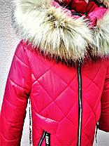 Зимнее стеганое пальто для девочки рост 117-153, фото 2