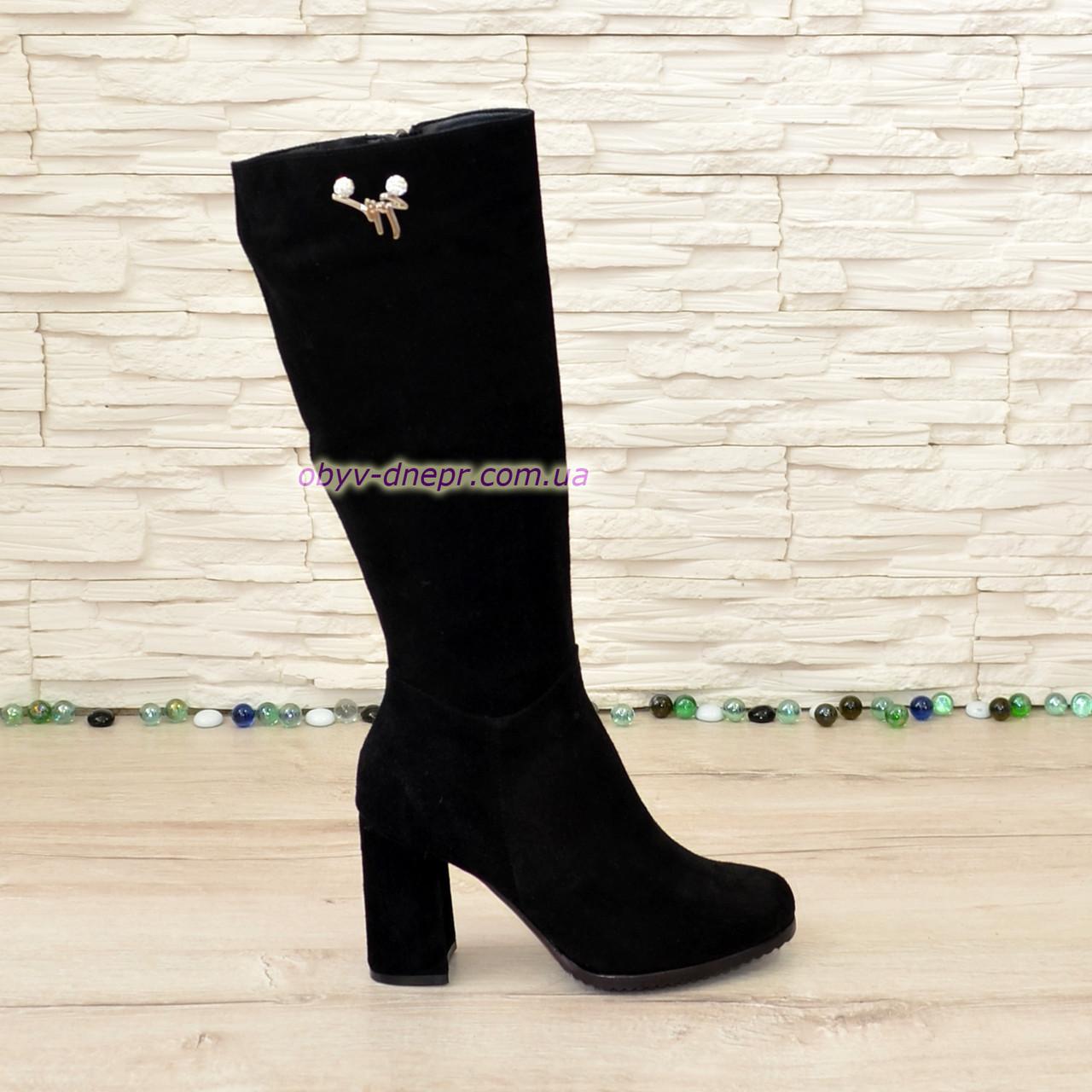 Сапоги замшевые черные на устойчивом каблуке