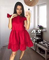 Платье короткое свободное с рюшей на плечах хлопок, фото 3