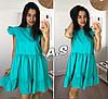Платье короткое свободное с рюшей на плечах хлопок, фото 6
