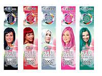 Elysée Color Mousse - мусс для окрашивания волос Colorful Elysée Foam Hardener
