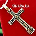 Золотой крестик с чернением - Крестик черное золото 585 пробы, фото 3
