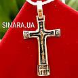 Золотой крестик с чернением - Крестик черное золото 585 пробы, фото 2