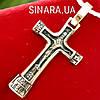Золотой крестик с чернением - Крестик черное золото 585 пробы