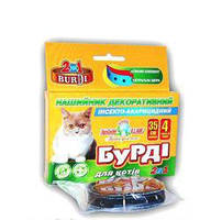 Кожаный ошейник от блох и клещей для кошек со стразами БУРДИ 2в1