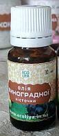 Виноградное масло, олія з винограду 10 мл