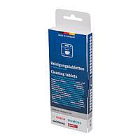 Таблетки (10шт) для удаления кофейного жира (масла) TCZ6001 для кофемашин Bosch 00311970, 00311940, 00311769