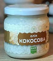 Кокосовое масло, кокосова олія 180 мл