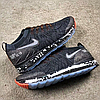 Мужские Кроссовки Nike Air Max UL 19 Amming Cushion