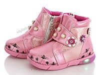 Детская обувь с подсветкой. Детская демисезонная обувь бренда GFB (Канарейка)  для девочек ( ec97dd4916c