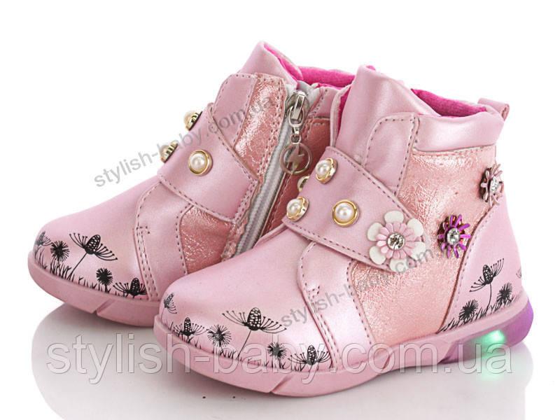 Детская обувь с подсветкой. Детская демисезонная обувь бренда GFB (Канарейка) для девочек (рр. с 22 по 27)