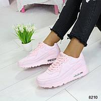 Розовые кроссовки цвет пудра в стиле Nike Air Max р.36-41