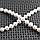Жемчуг белый, Ø6-7 мм., 45 см., бусы, 454БСЖ, фото 3