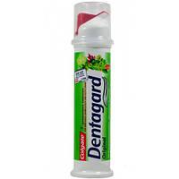 Зубная паста Dentogard Original 100мл.