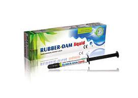 RUBBER-DAM liquid (жидкий кофердам) 1,2мл