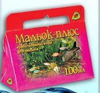 Корм для рыб малек плюс 100 мл (гранул) Природа