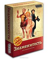 """Настольная игра """"Знаменитость"""" Hobby World"""