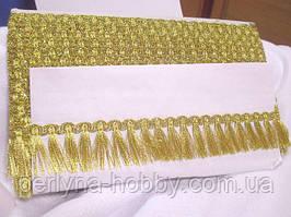 Бахрома  світле золото люрекс 3,5см.