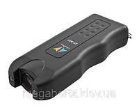 Мощный ультразвуковой отпугиватель собак с фонариком ZF-851