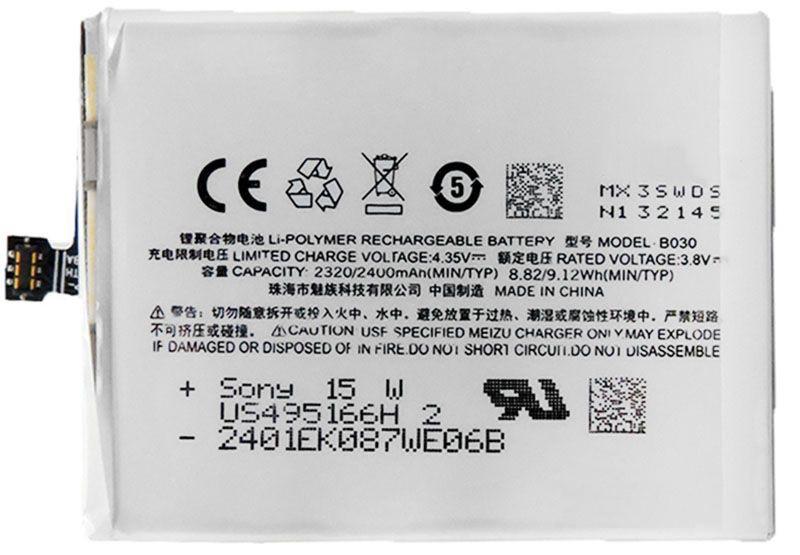 Батарея Meizu B030 MX3 M351 M353 M355 M356 M055