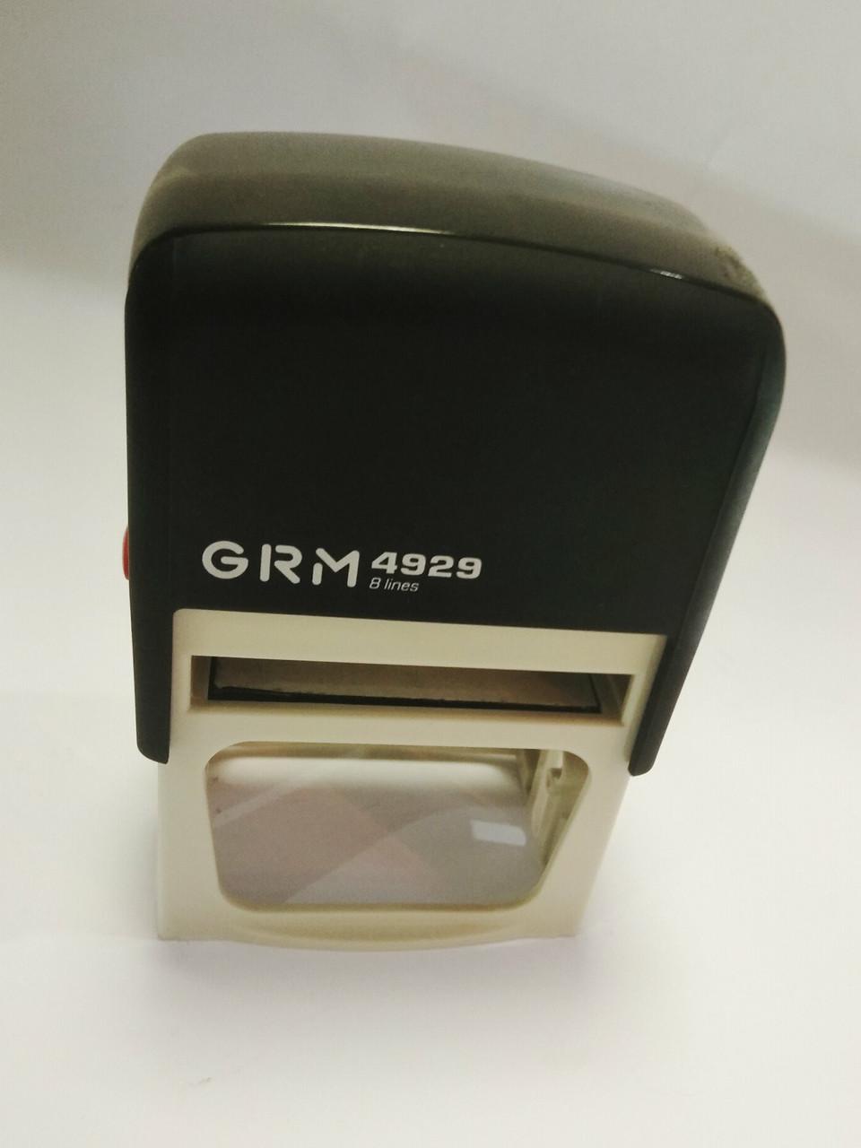 Оснастка для штампа 30х50 GRM