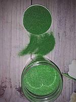 Зеленый цветной песок для песочной церемонии и аннимаций. Кольоровий пісок. 250 грамм, фото 1