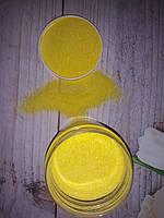 Желтый цветной песок для песочной церемонии и аннимаций. Кольоровий пісок. 250 грамм