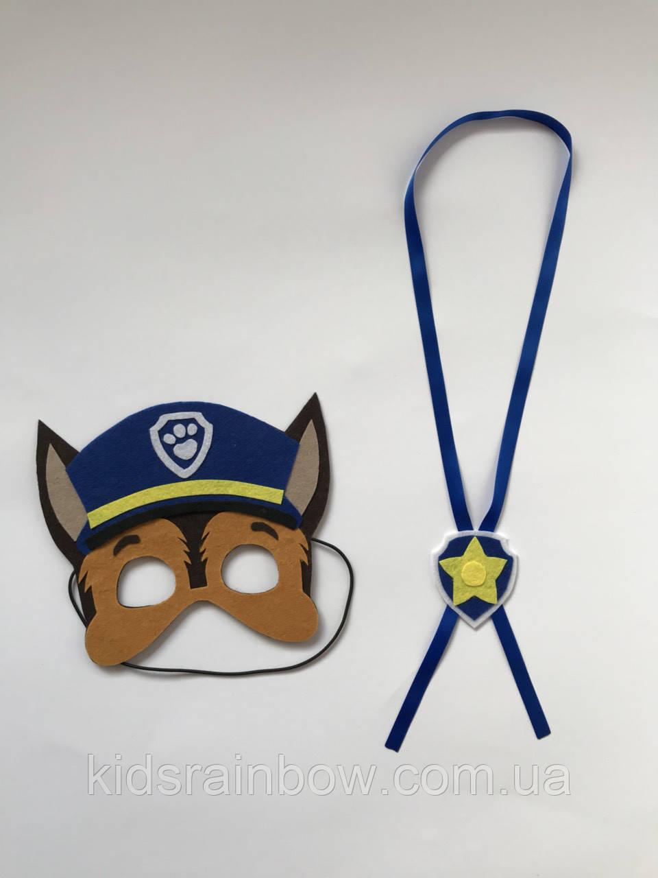 Набор маски ко Дню Рождения Гонщик (комплимент от именинника его друзьям)