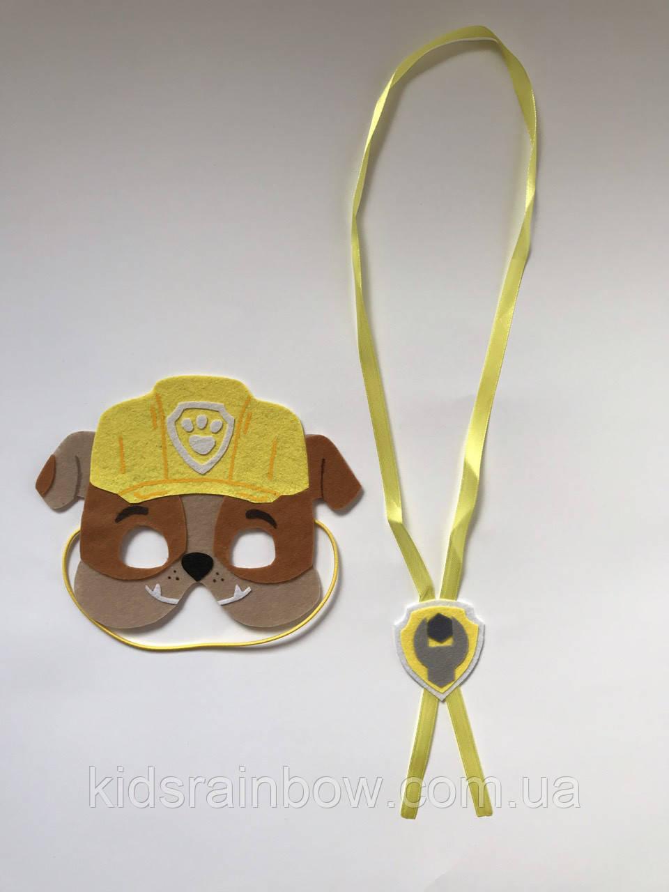 Набор маски ко Дню Рождения Крепыш (комплимент от именинника его друзьям)