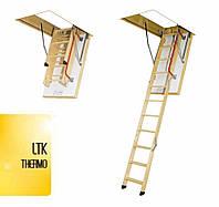 Утепленные лестница на чердак Fakro LTK, фото 1