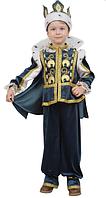 Карнавальный костюм Король с мантией 9326