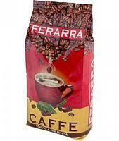 Кофе в зернах Ferarra Caffe 100% Arabica с клапаном, 1 кг