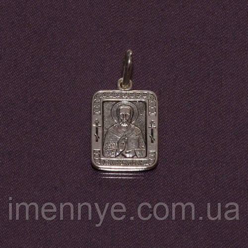 Святитель Николай Архиепископ Мерликийский Чудотворец