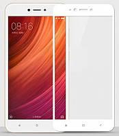 Защитное стекло 3D for Xiaomi Redmi Note 5A / Note 5a Prime White в упаковке