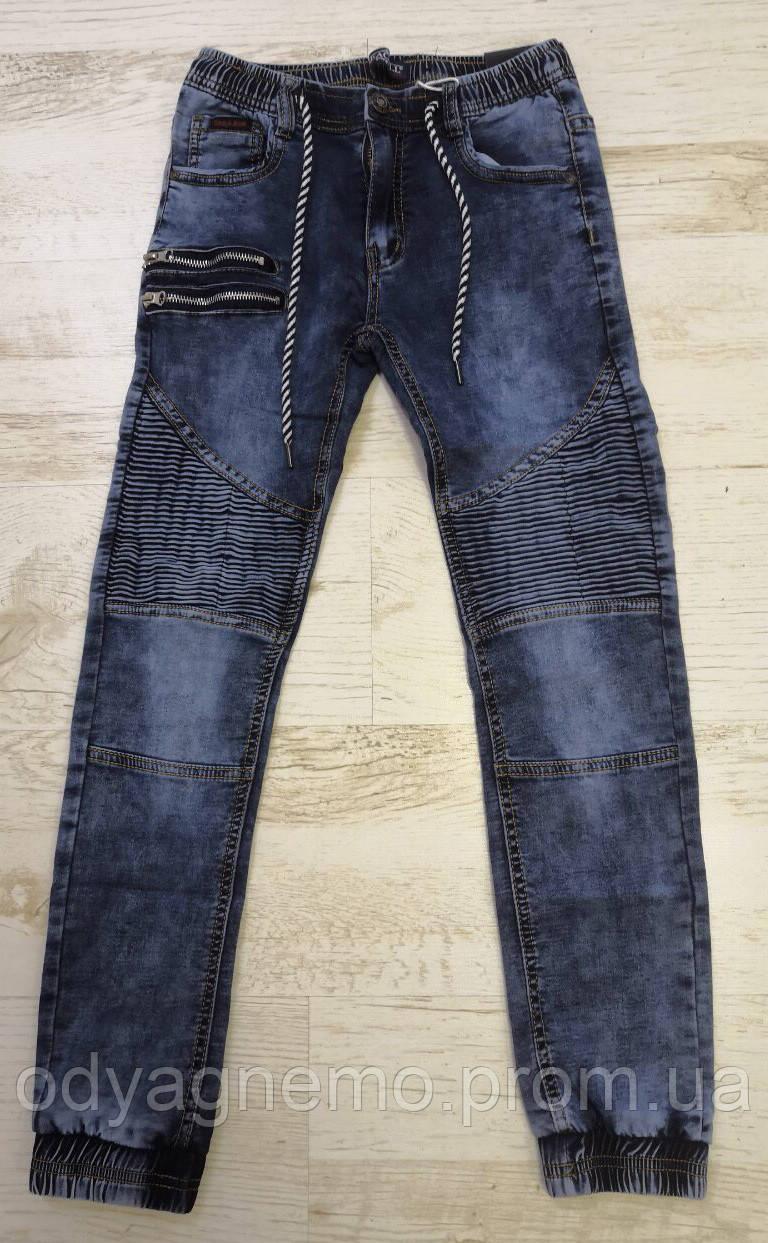 Джинсовые брюки для мальчиков Seagull оптом, 116-146 pp.
